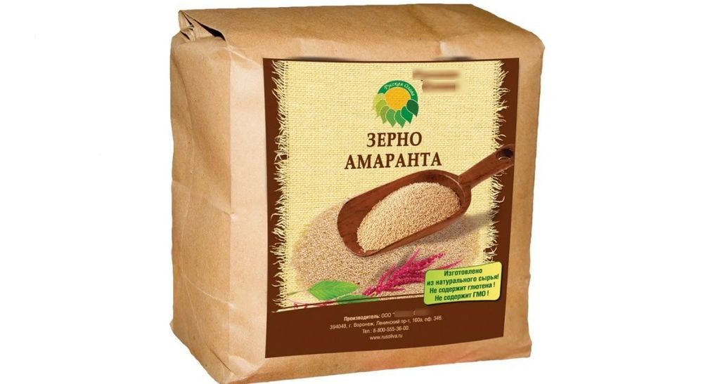 Семена амаранта лечебные свойства и противопоказания